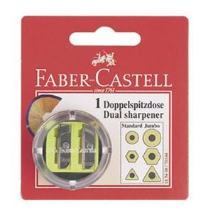 Šiljilo pvc s kutijom 2 rupe okruglo Faber Castell 185498 blister