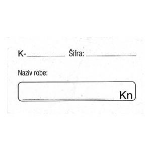Obrazac kontrolna oznaka pk100