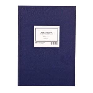 Obrazac II-28/A knjiga evidencije službenih putovanja Og grafika