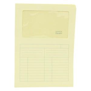 """Fascikl """"L"""" papir s prozorom A4 pk50 Sintex Blasetti F13Ž žuti"""