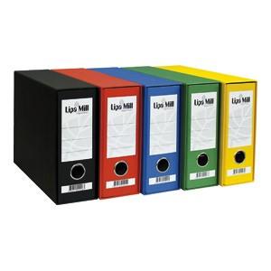 Registrator A5 široki u kutiji Lipa Mill 004157 žuti