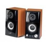 Zvučnici GENIUS SP-HF500A