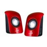 Zvučnici GENIUS SP-U115 USB CRVENI